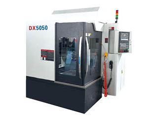 DX系列数控雕铣机